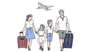 海外旅行・トラブル対処法