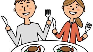 海外旅行・レストランマナー