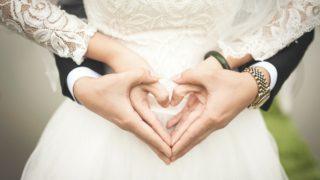 結婚費用はいくらかかる?結婚資金について知っておきたい7つのポイント